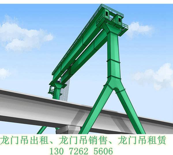 湖北武汉龙门吊厂家出租销售30-200吨优质龙门吊 价格可议