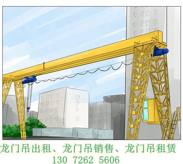 山西阳泉龙门吊厂家互联网新思路